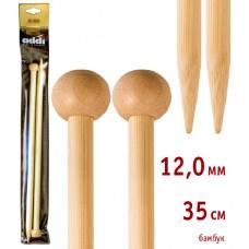 Спицы прямые, бамбук, №12, 35 см