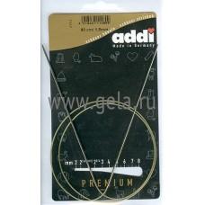 Спицы, круговые, экстратонкие, из никелированной латуни №1,5, 80 см