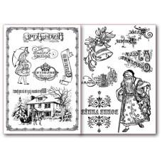 Переводные изображения Transfer Рождество