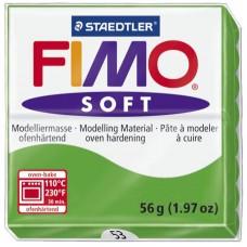 Полимерная глина FIMO Soft