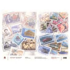 Рисовая бумага А4 Советские марки