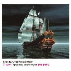 Картины по номерам Molly KH0628 Старинный бриг (21 Цвет) 40х50 см