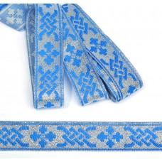 Лента отделочная жаккардовая (галун православный) 0096 шир.33мм уп.10 м цв.синий/серебро