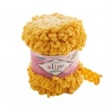 Пряжа для вязания Ализе Puffy Ombre Batik (100% микрополиэстер) 1х600г/55м цв.7417