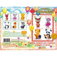 Набор выкроек для изготовления игрушек из фетра ПФД-В1 Мышка, Совушка, Котёнок Рыжик, Панда