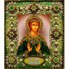 Набор для вышивания хрустальными бусинами ОБРАЗА В КАМЕНЬЯХ  77-И-18 Святая Надежда 14,5х16,5 см