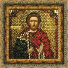 Набор для вышивания Вышивальная мозаика  122ПМИ.Свмч.Валерий Мелитинский 6,5х6,5см