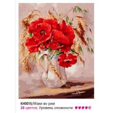 Картины по номерам Molly KH0797 Маки во ржи (28 цветов) 40х50 см