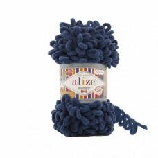 Пряжа для вязания Ализе Puffy Fine (100% микрополиэстер) 5х100г/14м цв.093 петроль