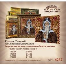 Рисунок на ткани Вышивальная мозаика  4237 Икона Св.Прп.Геннадий 6,5х6,5 см
