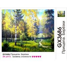 Картины по номерам Molly KH0806 Прищепа. Березки (24 цвета) 40х50 см