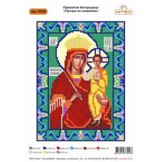 Рисунок на ткани бисер НИТЕКС  9056  Пр. Богородица Призри на смирение 22,5х30 см