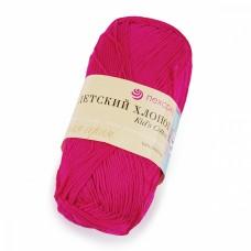 Пряжа для вязания ПЕХ Детский Хлопок (100% Мерсеризированный хлопок) 5х100г/330м цв.084 малиновый