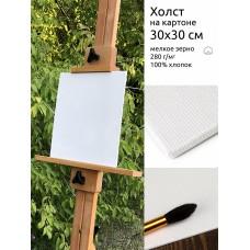Холст на картоне Magic 4 Hobby 30х30 см, хлопок 100%, мелкое зерно, DK13701