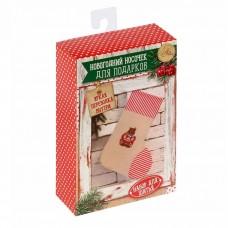 СЛ.1442988 Набор для шитья Новогодние носочки для подарковСнежные истории, 10,5 х16,5 х 5 см