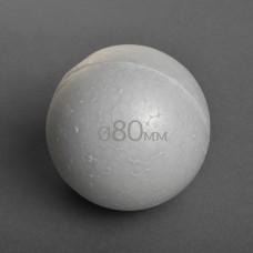 Шар из пенопласта Ø80мм гладкий TBY80/5 уп.5шт