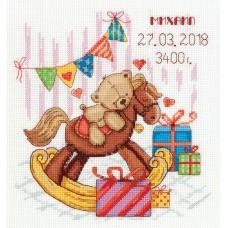 Набор для вышивания PANNA  D-7135 Подарки для тебя 20,5x21,5 см
