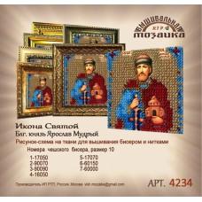 Рисунок на ткани Вышивальная мозаика  4234 Икона Св.Блг.Кн.Ярослав 6,5х6,5 см