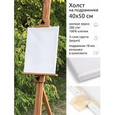 Холст на подрамнике Magic 4 Hobby 40х50 см, хлопок 100%, мелкое зерно, E5309