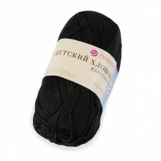 Пряжа для вязания ПЕХ Детский Хлопок (100% Мерсеризированный хлопок) 5х100г/330м цв.002 черный