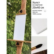 Холст на картоне Magic 4 Hobby 20х40 см, хлопок 100%, мелкое зерно, DK13701