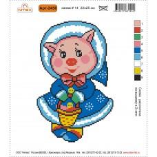 Набор для вышивания мулине НИТЕКС 2456 22х25 см