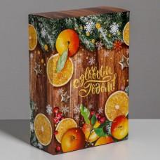 Складная коробка Зимние мандарины, 16x23x7.5 2450830