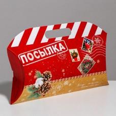 Коробка подарочная Посылка, 21.5x13.5x5 см 3573397