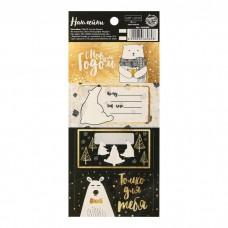 Наклейки на подарок Белый мишка, 17 х 7,5 см 3666969