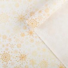 Бумага упаковочная крафтовая Белое золото, 70x100 см4363832