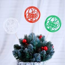 Топпер С Новым Годом, в круге разноцветный, 10?10 см, микс Дарим Красиво 4596761
