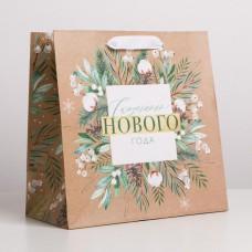 Пакет крафтовый квадратный Счастливого года, 22x22x11 см4984259