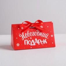 Бонбоньерка Новогодний подарок, 10x5,5x5,5 см 5036150
